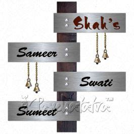 buy decorative creative nameplate design with 3 names buy 4 names suspended nameplate creative family plaque