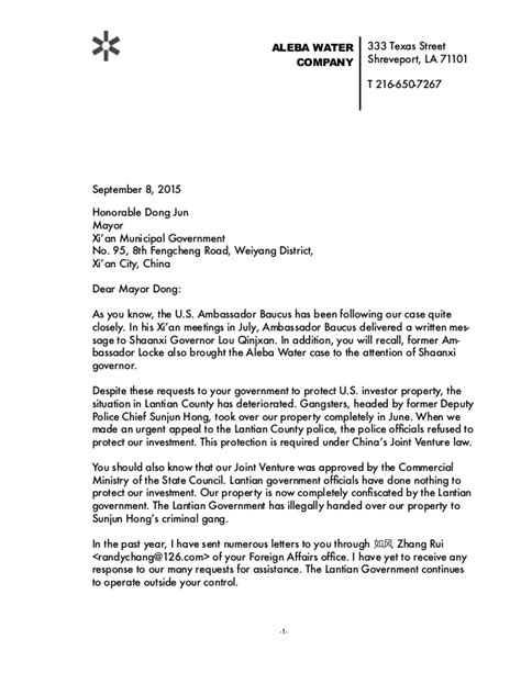 Complaint Letter To Councillor Xi An Complaint Letter Mayor Dong Jun July 2015