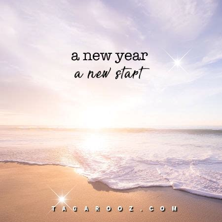 start of new year 2017 a new year a new start graphics quotes comments