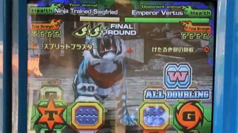 animal kaiser evolution  strong mode ninja trained siegfried  emperor vertus youtube