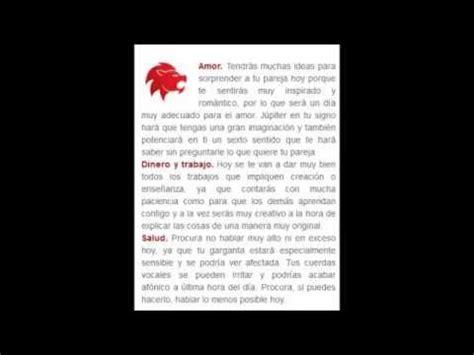 horoscopo univision d leo hoy horoscopo de hoy leo 4 y 5 de noviembre 2014 youtube