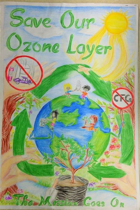 st design competition children s day 2015 green days by the eppd world ozone day poster competition