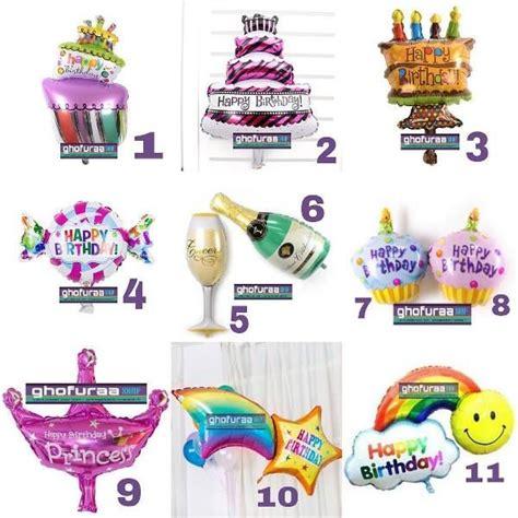 Balon Foil Gelas Happy Birthday 17 terbaik ide tentang ulang tahun di ide ulang tahun mickey dan ulang tahun