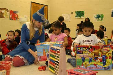 daycare centers 171 cbs new york