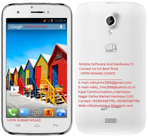 micromax ninja pattern lock solution micromax a115 canvas 3d hard reset pattern lock solution