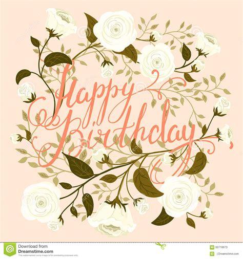 imagenes vintage happy birthday happy birthday vintage card stock vector image 60716673