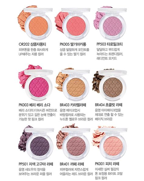 Etude House Indonesia etude house look at my cafe 2g br403 daftar update