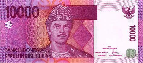 Cari Uang 10 000 Barong Kaskus palembang dalam sketsa kisah di balik lukisan uang