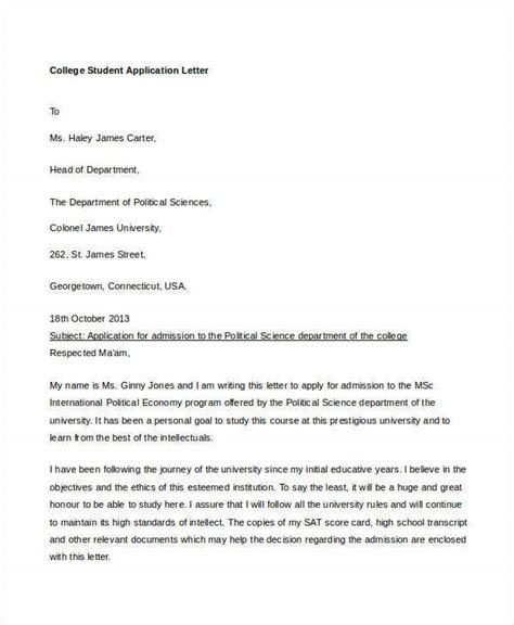 application letter university template application