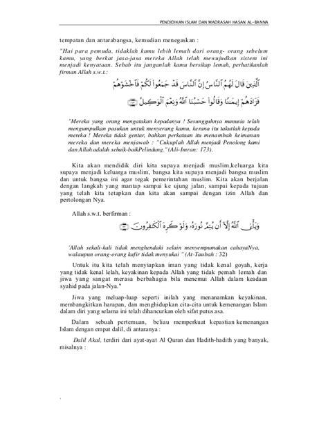 Islam Jalan Tengah Dr Yusuf Qardhawi tarbiyah islam madrasah hasan al banna dr yusuf qardhawi