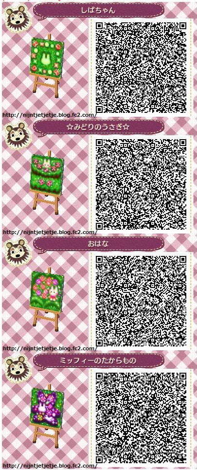 motif pattern acnl pin by rowena bautista on animal crossing new leaf qr