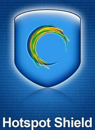 free full version hotspot shield hotspot shield full version get free download hotspot