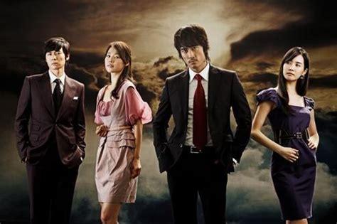 film east of eden korean drama east of eden photo 7002 spcnet tv