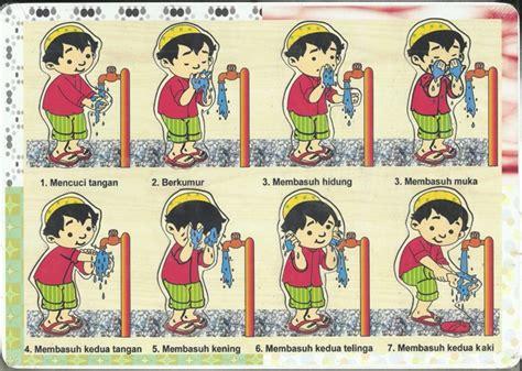 Harga Produk Make Beserta Gambar puzzle stiker wudhu laki lakii anugrah ilmu