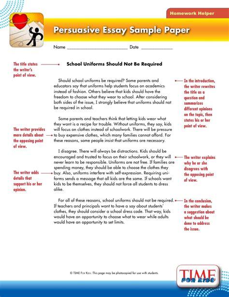 romeo and juliet persuasive essay inspirational no homework