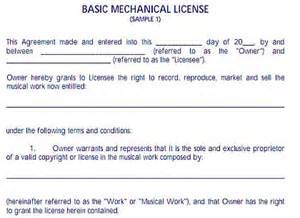 music license agreement template gallery for gt music licensing agreement copyright license agreement template