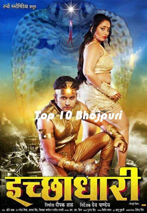film 2017 bhojpuri bhojpuri actress priyanka pandit upcoming movies 2016