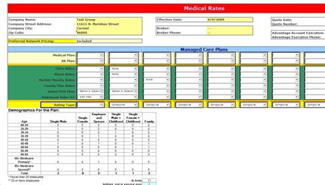 excel 2010 userform templates userform for calendar free calendar template