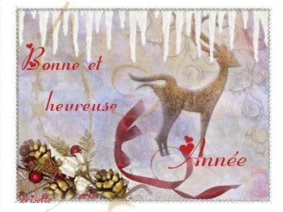 Cate De Voeux Gratuites by Carte Noel Bonne 233 E Gratuite Id 233 Es Cadeaux