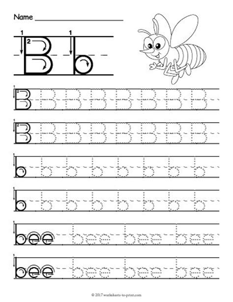 Free Printable Letter Tracing