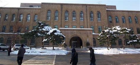 Top Mba Universities In South Korea by Snu Is The Best In South Korea Top Universities