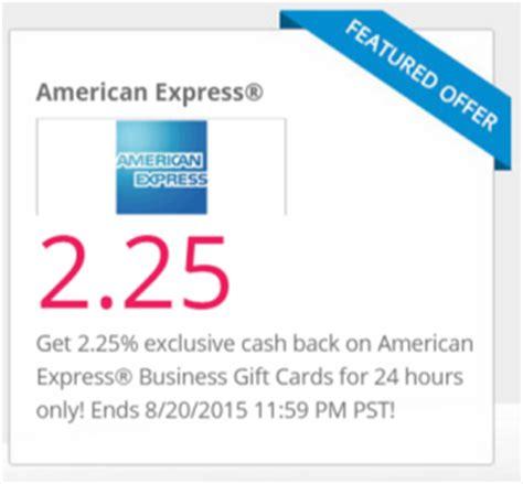 Amex Gift Card To Cash - amex business gift cards 2 25 but limited to 200 denomination cards frequent miler