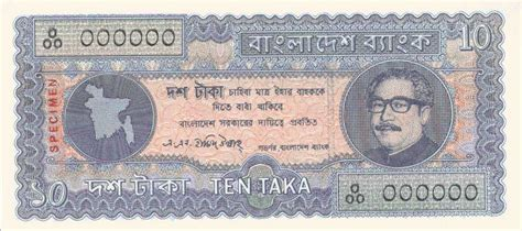 currency converter bd old currency of bangladesh bsagor s world