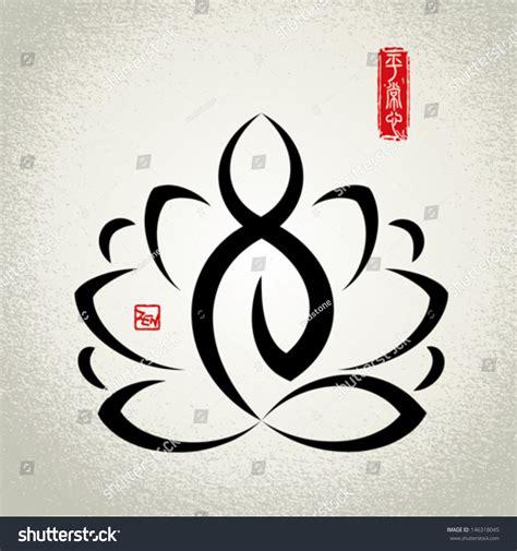 zen design meaning top 28 zen design meaning wallpapers zen caligraphy