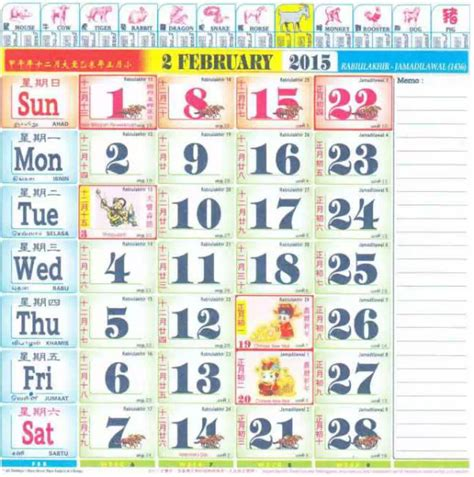 Calendar 2015 January Malaysia 2015 Calendar Malaysia Real Estate Jeffery Lam