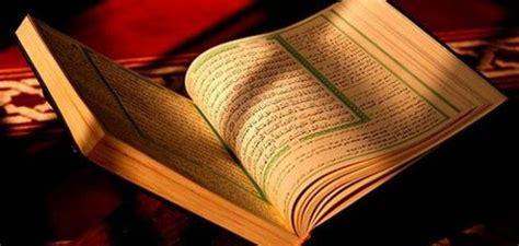 Novel Penjual Koran Aa Rivai فوائد تلاوة القرآن الكريم موضوع