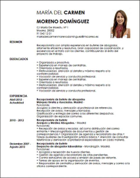 Modelo Curriculum Para Recepcionista Hotel Ejemplo Cv Recepcionista De Hotel 28 Images Modelo Curriculum Vitae Recepcionista Biling 252