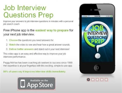 iphone questions prepare for your questions with a new free iphone or app career confidential