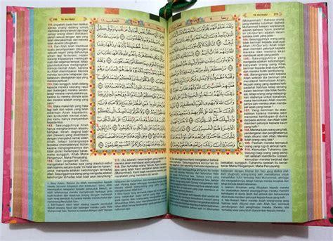 Mushaf Al Quran Halimah al quran wanita halimah hc a6 agen al quran