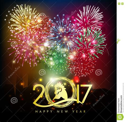 year greeting cards happy new year greeting card 2017 stock photo image