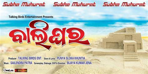 film seri asoka ashoka chakravarthy photos ashoka chakravarthy images