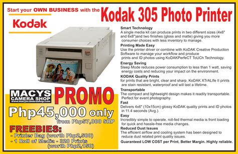 Printer Kodak 305 macys shop 187 start your own business with the kodak 305 photo printer