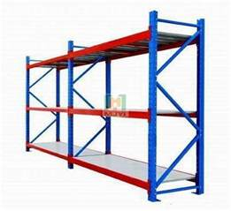 heavy duty warehouse shelving sell heavy duty warehouse shelving id 20248435 from