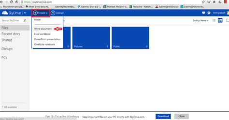 drive word how to create and share an office document via skydrive