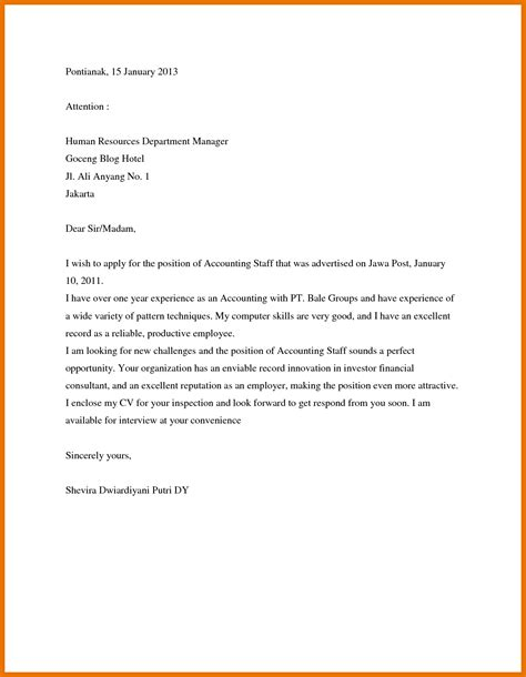 format of application letter for job vacancy 11 application letter sles for a job vacancy texas