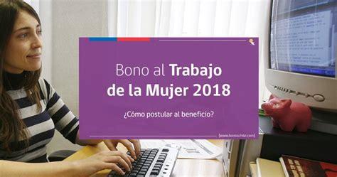 bonos de la mujer bono al trabajo de la mujer 2018 requisitos para postular