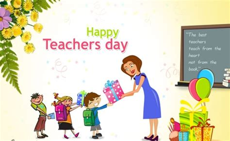 when day happy teacher s day 2017 who made us to be like this today