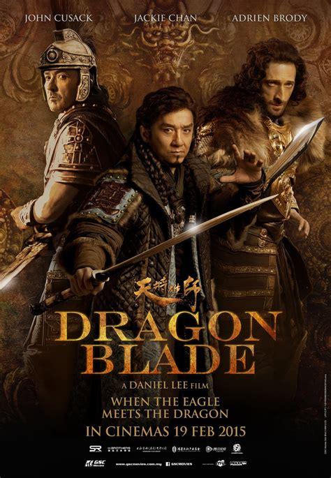 film fantasy del 2015 مشاهدة تحميل فيلم dragon blade 2015 مترجم اون لاين
