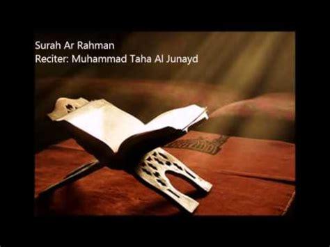 download mp3 ar rahman muhammad taha 55 surah ar rahman by muhammad taha al junayd youtube