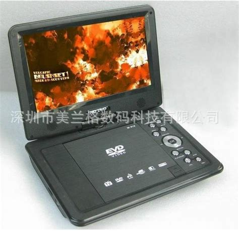 Tv Portable 9 With Usbsd Card 2014 new model 9 inch portable dvd player with tv fm usb