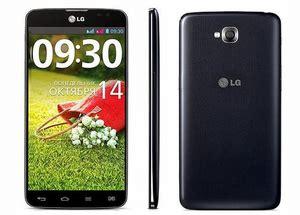 Lg D686 Jelly lg optimus g pro lite d680 negro 187 solotodo