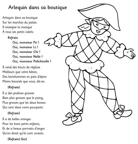 Arlequin En Maternelle Projet Pluridisciplinaire La