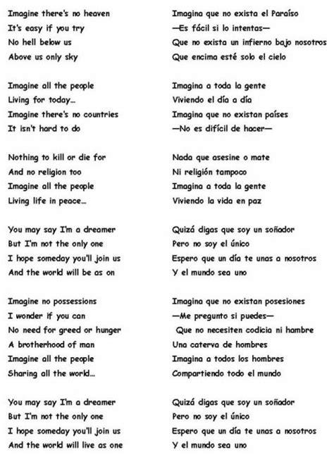 imagine testo inglese canciones con historia imagine lennon el