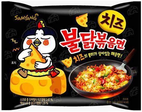 Samyang Stew Chicken Ramen korean samyang chicken spicy cheese and new