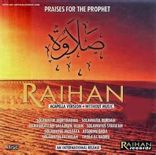 Al Quran Az Zumar 40 Harian Plus 1 Hal Foto Almrhm al kuliyyah hadis puasa