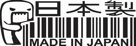 Made In Japan Sticker